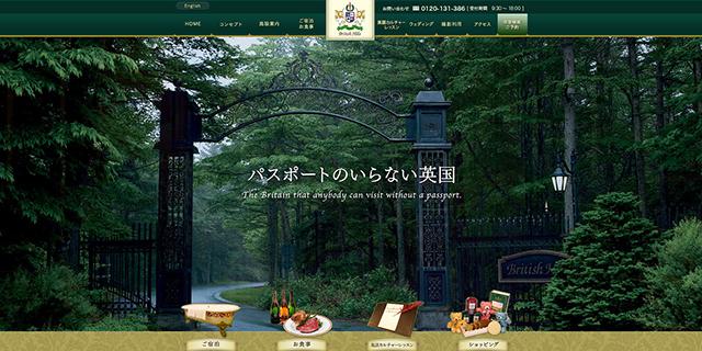 福島のブリティッシュヒルズは英語学習に最適!本格的な英国体験を堪能